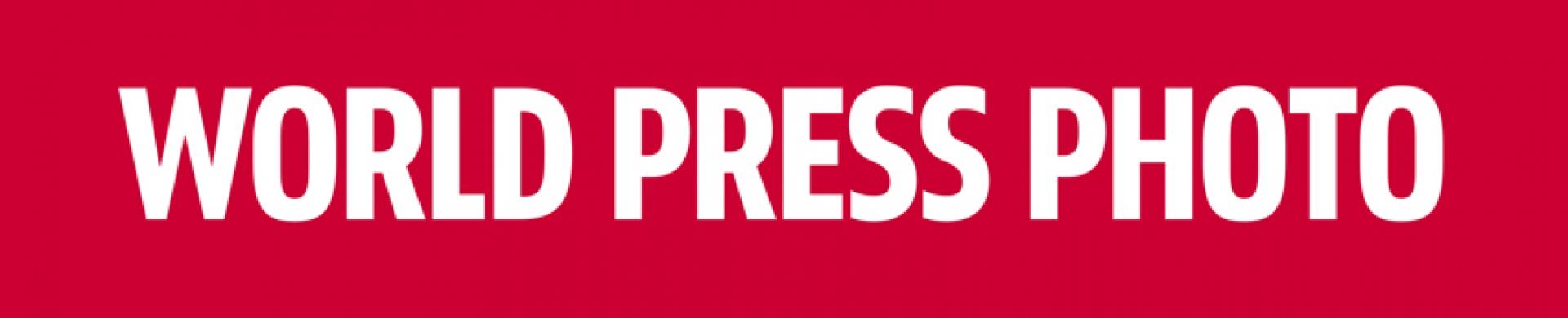 WorldPressPhoto17_Logo (c) WorldPressPhoto